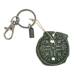 Goonies Metal Key Ring Spanish Doubloon