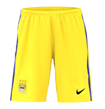 2015-2016 Man City Away Nike Goalkeeper Shorts (Yellow) - Kids