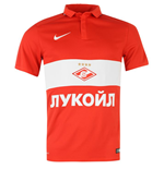 2015-2016 Spartak Moscow Home Nike Supporters Shirt