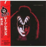 Vynil Kiss - Gene Simmons (Picture Disc)