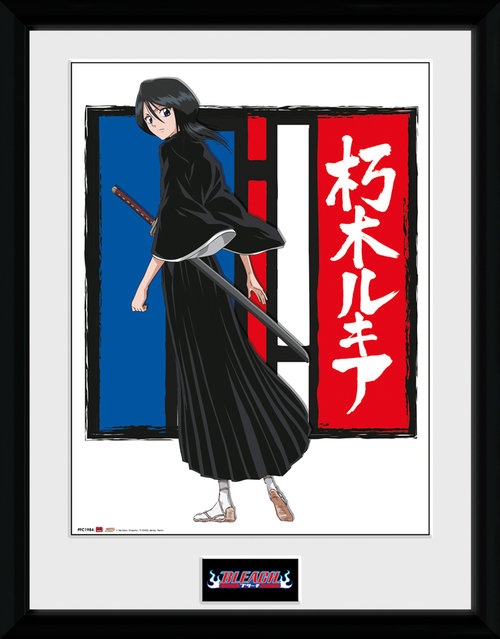 Bleach Rukia Framed Collector Print