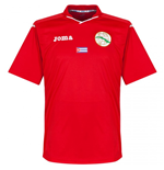 2015-16 Cuba Home Joma Football Shirt
