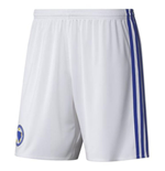 2016-2017 Bosnia Away Adidas Football Shorts (White)