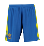 2016-2017 Ukraine Away Adidas Football Shorts (Blue)