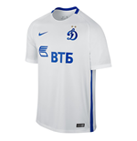 2016-2017 Dynamo Moscow Away Nike Football Shirt