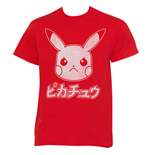 POKEMON Japanese Pikachu Tee Shirt