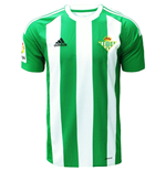 2016-2017 Real Betis Adidas Home Football Shirt