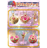 Sailor Moon Keychain 238245