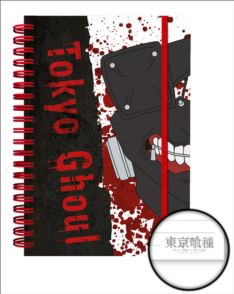 Tokyo Ghoul Mask A5 Notebook