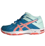 Volley Accessories Shoes 250083