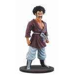 Dragonball Z Resolution of Soldiers Figure Hercule 19 cm