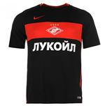 2016-2017 Spartak Moscow Away Nike Football Shirt