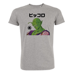 Dragonball Z T-Shirt Piccolo