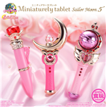 Sailor Moon Mini-Replicas Miniaturely Tablet Case 10 cm Assortment (6)
