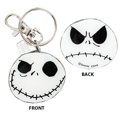 NIGHTMARE BEFORE CHRISTMAS Two-Sided Jack Keychain