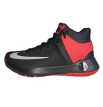 Miscellaneous Basketball Basketball shoes 272756
