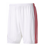 2017-2018 Bayern Munich Adidas Third Shorts (White)