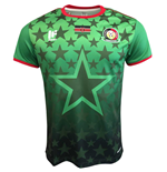 2017-2018 Kenya Away Football Shirt