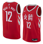 Men's Houston Rockets Luc Mbah A Moute Nike City Edition Replica Jersey