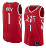 Men's Houston Rockets Trevor Ariza Nike City Edition Replica Jersey