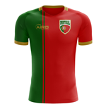 2018-2019 Portugal Flag Home Concept Football Shirt