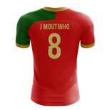 2018-2019 Portugal Flag Home Concept Football Shirt (J Moutinho 8) - Kids