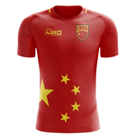 2018-2019 China Home Concept Football Shirt