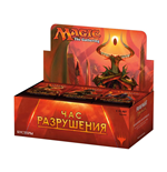 Magic the Gathering Hour of Devastation Booster Display (36) russian