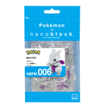 Pokémon Toy Blocks 355447