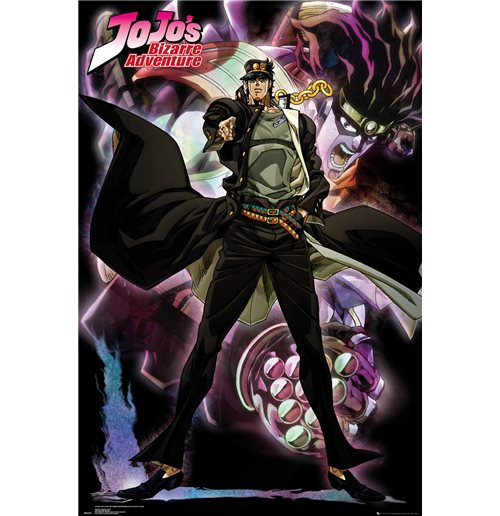 JoJo's Bizzarre adventures Poster 378202